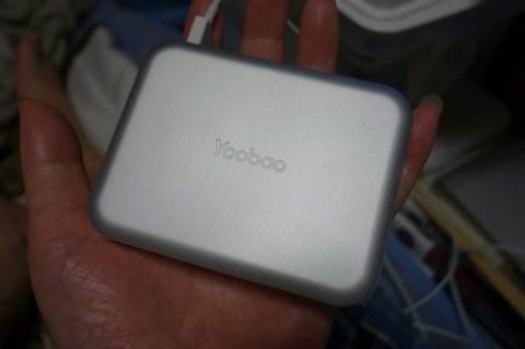 Magic Cube2 10400mAh 006