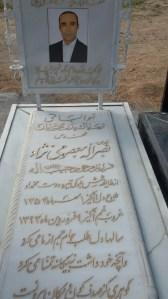 سنگ قبر نصرالله (کیوان) معصومینژاد