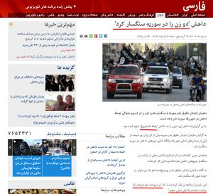 اشتباه نگارشی بیبیسی فارسی
