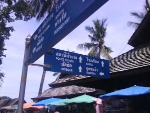 signboard-at-phi-phi-island