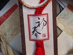 Matsukazari_01