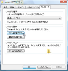 Folder_picture_02