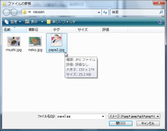 Folder_picture_03