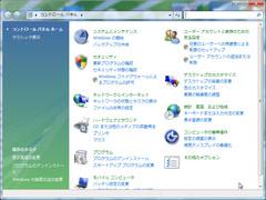 Control_panel_japanese_01
