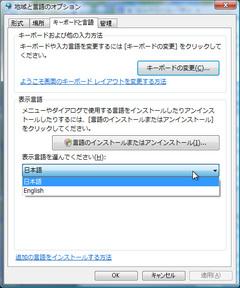Control_panel_japanese_02