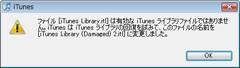 Itunes80_01