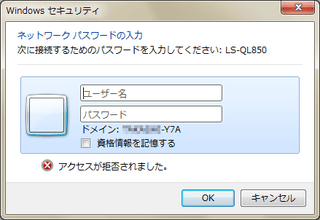 Linkstation_setup_51