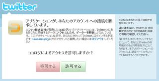 Post_twitter_03