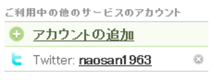Post_twitter_05