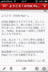 Atok_pad_05