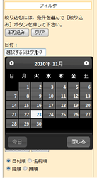 Shinkan_07