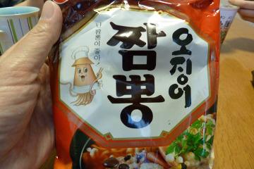 Ikachanpon_01