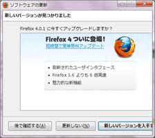 Firefox_4_01