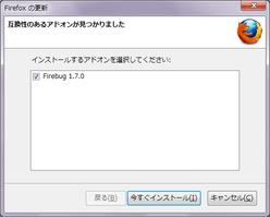 Firefox_4_06