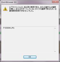 Delete_gps_03