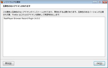 Firefox_5_02