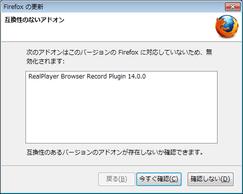 Firefox_5_06