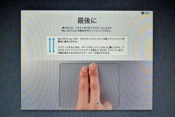 Macbook_pro_20
