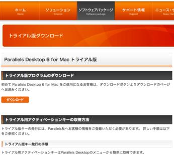 Parallels_desktop_01