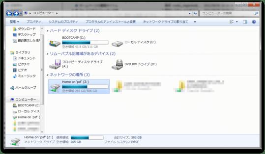 Parallels_desktop_56