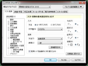 Atok_property_01