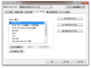 Atok_property_02