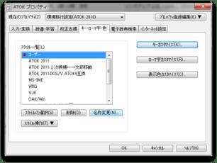 Atok_property_07