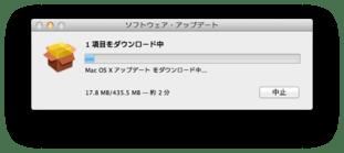Update_1072_04