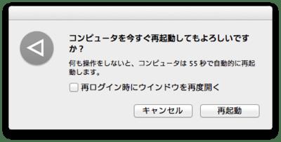 Macosx10_7_4_03