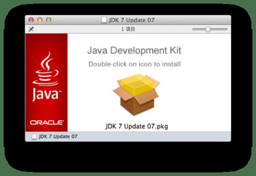 Jdk_install_03