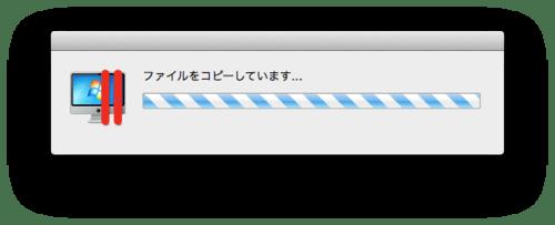 Parallels_desktop_8_11