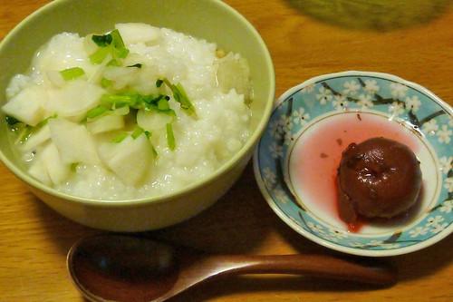 Nanakusagayu_01