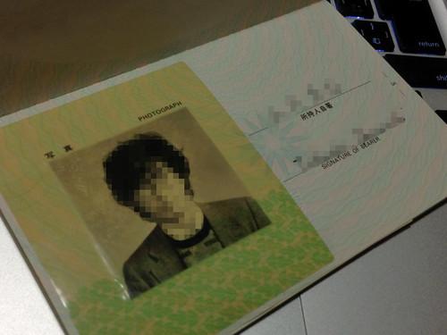 Passport_02
