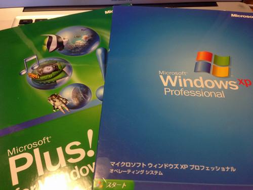 Windows_xp_01