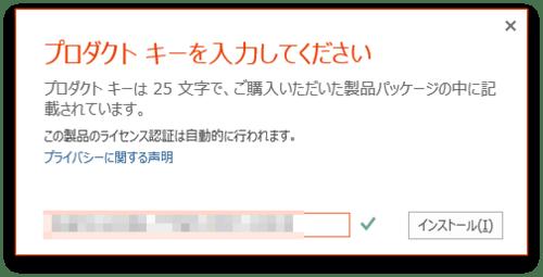 Office_2013_upgrade_10
