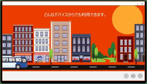 Office_2013_upgrade_13