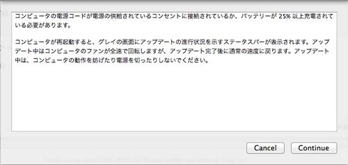 Smc_farmware_02