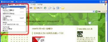 Key_menu_02