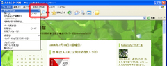 Key_menu_03