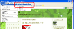 Key_menu_04