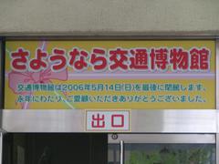 Kotsu_m_02