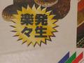 shiitake_002