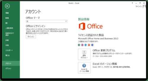 Office_version_02