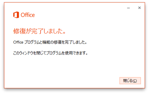 Office_associate_05