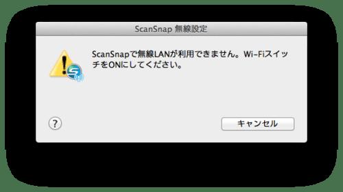 Ix500_setup_wifi_01