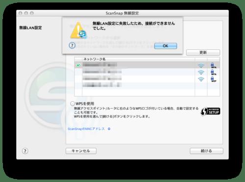 Ix500_setup_wifi_06