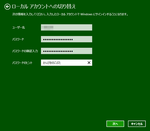 Windows_81_27