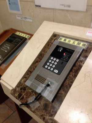 Interphone_01