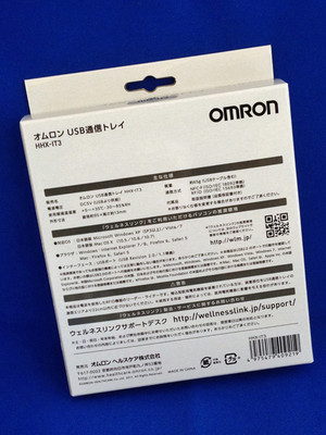 Omron_meter_07