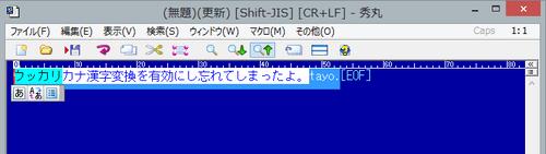 Atok_2014_05